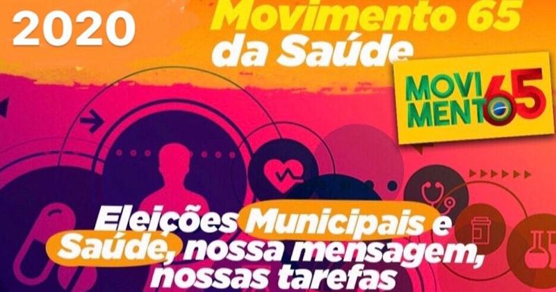 Comissão divulga nova plataforma para a saúde nas eleições municipais